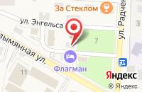 Схема проезда до компании Дирекция Малоэтажной Застройки в Электрогорске