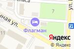 Схема проезда до компании Флагман estate в Электрогорске