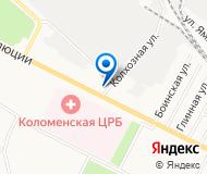 Коломенское Торговое Оборудование ИП Журавлев О.А.