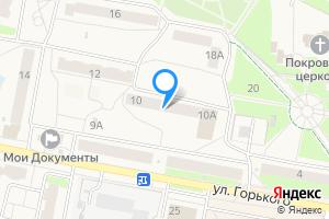 Однокомнатная квартира в Электрогорске ул. Горького, 10
