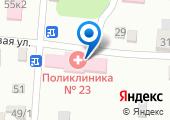 Городская поликлиника №23 на карте