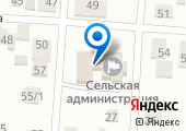 Администрация Елизаветинского сельского округа г. Краснодара на карте