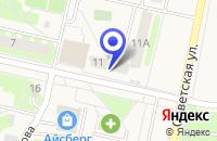 Схема проезда до компании ГАСТРОНОМ в Электрогорске