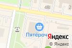 Схема проезда до компании Магазин нижнего белья в Электрогорске