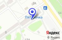 Схема проезда до компании АПТЕКА А ПЛЮС ЛТД в Рыбинске
