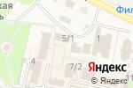 Схема проезда до компании Кафе в Электрогорске