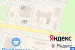 Схема проезда до компании Киоск по ремонту обуви в Электрогорске