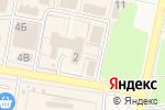Схема проезда до компании Акватерм в Электрогорске