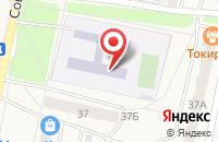Схема проезда до компании Средняя общеобразовательная школа №16 в Электрогорске
