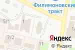 Схема проезда до компании Евросеть в Электрогорске