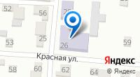 Компания Детская школа искусств №2 на карте