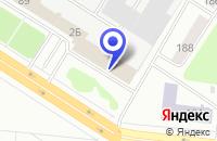 Схема проезда до компании НПП ЛАМА в Рыбинске