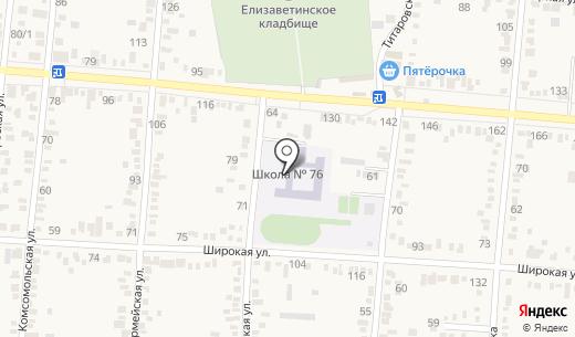 Средняя общеобразовательная школа №76. Схема проезда в Краснодаре