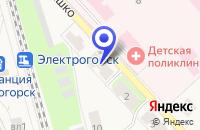Схема проезда до компании АПТЕКА № 164 в Электрогорске