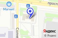 Схема проезда до компании ДОМ ДЕТСКОГО ТВОРЧЕСТВА СОЛНЕЧНЫЙ в Рыбинске