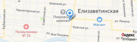 Краснодаргоргаз на карте Краснодара
