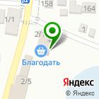 Местоположение компании Берег-Кубани