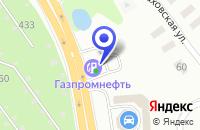 Схема проезда до компании АЗС № 10 в Рыбинске