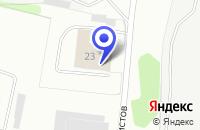 Схема проезда до компании ТПК ФОРТ-ЭНЕРГО в Рыбинске