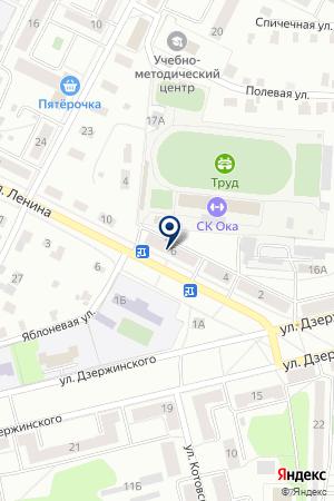 АПТЕКА № 312 на карте Коломны
