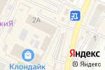 Схема проезда до компании ТурЦентр ПЕРВЫЙ в Коломне
