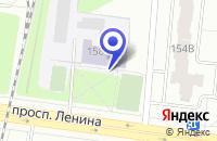 Схема проезда до компании АВТОШКОЛА № 1 в Рыбинске