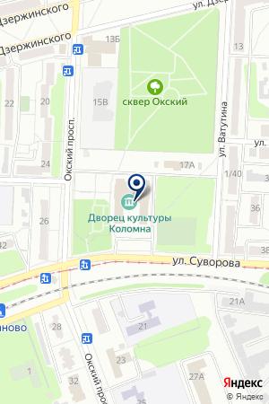 ДК КОЛОМНА на карте Коломны