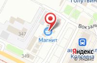 Схема проезда до компании Магазин канцелярских товаров в Коломне