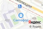 Схема проезда до компании Светофор в Коломне