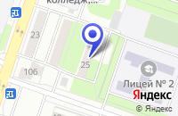 Схема проезда до компании ГОСТИНИЦА АВИАЦИОННОГО КОЛЛЕДЖА в Рыбинске