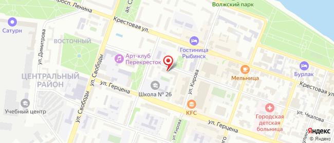Карта расположения пункта доставки Ростелеком в городе Рыбинск