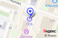 Схема проезда до компании ЯРСОЦБАНК в Рыбинске