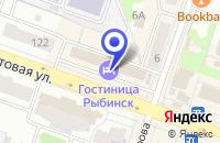 Схема проезда до компании ГОСТИНИЧНЫЙ КОМПЛЕКС РЫБИНСК в Рыбинске