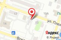 Схема проезда до компании Пекам в Рыбинске