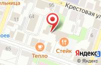 Схема проезда до компании Стейк в Рыбинске