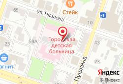 Городская детская больница в Рыбинске - улица Чкалова, д. 53: запись на МРТ, стоимость услуг, отзывы