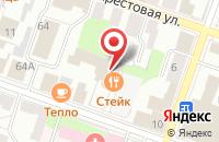 Схема проезда до компании Стейк Плюс в Рыбинске