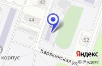 Схема проезда до компании АВТОШКОЛА МАСТЕР-КЛАСС в Рыбинске
