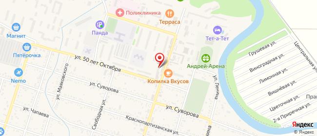 Карта расположения пункта доставки Билайн в городе Афипский