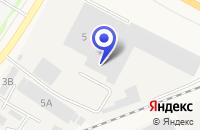 Схема проезда до компании КОЛОМЕНСКИЙ ФИЛИАЛ ПРОЕКТНАЯ ФИРМА ПРОМТЕХМОНТАЖ в Коломне