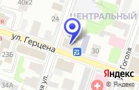 Схема проезда до компании ЮРИДИЧЕСКАЯ КОМПАНИЯ КОРАЛЛ в Рыбинске
