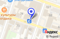Схема проезда до компании КИНОТЕАТР ЦЕНТРАЛЬНЫЙ в Рыбинске