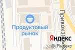 Схема проезда до компании Магазин семян в Киржаче