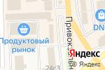 Схема проезда до компании Магазин разливного пива в Киржаче