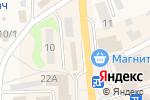 Схема проезда до компании Vira в Киржаче