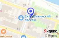 Схема проезда до компании СТРАХОВОЕ АГЕНТСТВО РЕСО-ГАРАНТИЯ в Рыбинске