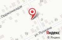Схема проезда до компании Айсберг в Александрове