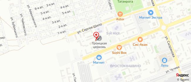 Карта расположения пункта доставки СИТИЛИНК в городе Таганрог