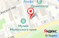 Схема проезда до компании Приток в Рыбинске