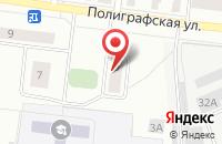 Схема проезда до компании Энергоплюс в Рыбинске